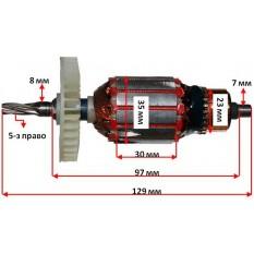 якір дриль Sturm ID 2150 / Енергомаш ДУ- 21500( 129*35 5-з право)
