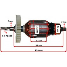 якорь дрель Sturm ID 2150 / Энергомаш ДУ-21500/Stern (Штерн) HD-10V/VH ( 129*35 5-з право)
