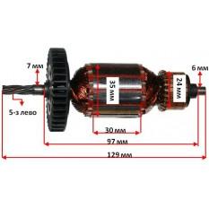 якір дриль Sturm ID2150I( 129*35 5-з вліво)