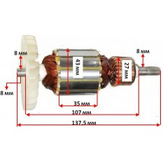 якорь ленточная шлифмашина Арсенал ЛШМ-1100 ( 137,5*43 резьба 8 мм)