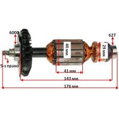 якорь миксер Sparky BM2 1060CE Plus HD оригинал 131519 (176*40 5-з право)