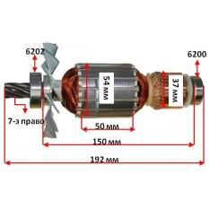 Якорь отбойный молоток Makita HM1303 оригинал 516703-1 (192*54 7-з право)