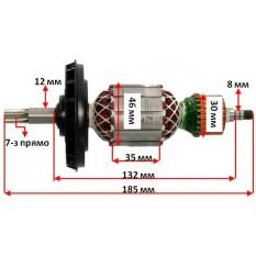 якорь Перфоратор Bosch GBH 5-40 DE ( 185*46 7-з /прямо) 1 класс