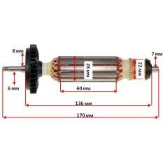 Якорь шлиф машины угловой Bosch GWS7-115 оригинал 1619P05210 (170*28 посадка 6мм)