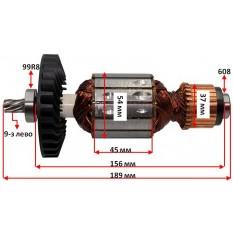 Якорь дисковой пилы Bosch GKS 9 оригинал 1619P10475 (189*54 9-з лево)
