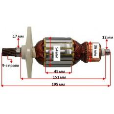 Якорь отбойного молотка Stromo SHI2800 (195*54 9-з право)