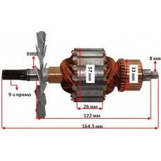 Якорь дисковой пилы Bosch GKS 65/ SKIL 5366 ( 164,5*57 9-з прямо) оригинал 2610990176