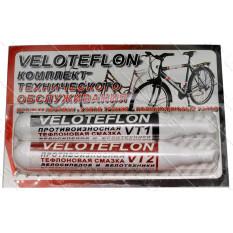 Смазка Veloteflon для подшипников 2х14гр