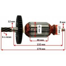 Якорь отбойный молоток Makita HM 1100C/1130C/1140C  (174*41 6-з лево) GUA (516288-7) аналог