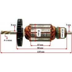Якорь дрели Bosch PSB 13 R оригинал 2604010707 (139*35 4-з лево)