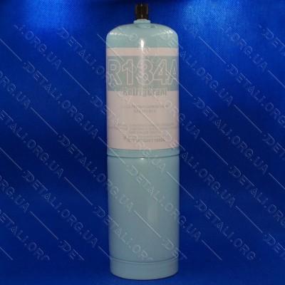 Фреон хладагент R134A 1000 грамм под клапан Tetrafluoroethane