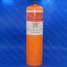 Фреон хладагент R404A 800 грамм под клапан Trifluoroethane