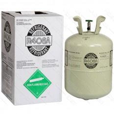 Фреон хладагент R406A для холодильников 13.6 кг R-22+R600A+R124B