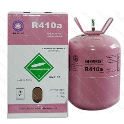Фреон хладагент R410A 11,3 кг для холодильников Pentafluoroethane HFC-125 / HFC-32