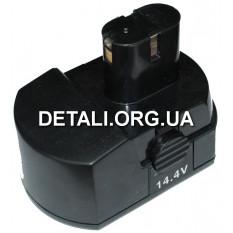 Аккумулятор шуруповерта 14.4В 1 час (горб)
