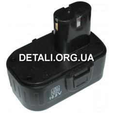 Аккумулятор шуруповерта Craft 16,8В 1 час (ровный, узкий)