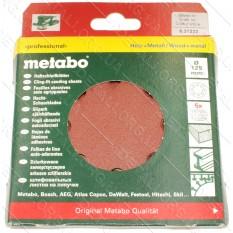 Набор шлифовальных кругов дерево/метал Metabo (d125 мм 6 шт) оригинал 631232000