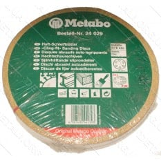 Набор шлифовальных кругов краска/лак Metabo SXE 450 оригинал 624029000 (150 мм 25 шт P60)