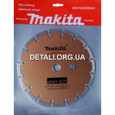 Алмазный диск Makita сегментный d230