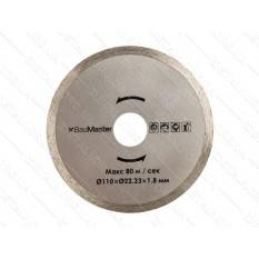 Алмазный диск BauMaster TC-9811LX-990