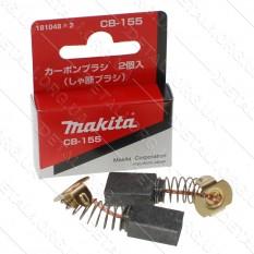 Щетки Makita CB-155 оригинал 6,5х13 181048-2