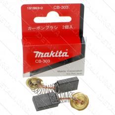 Щетки Makita CB-303 5х11 оригинал 191963-2