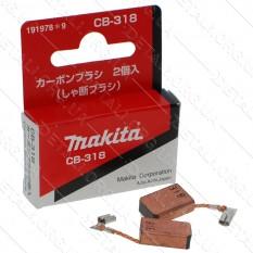 Щетки Makita CB-318 5х11 оригинал 191978-9