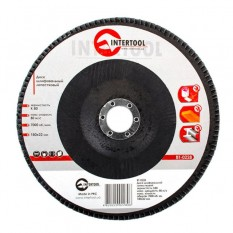 Диск шлифовальный лепестковый 180*22мм, зерно K80