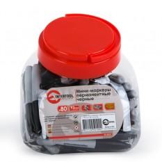 Мини-маркеры перманентные черные, L 93мм, 80 шт/упак