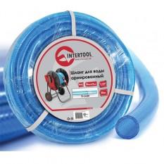Шланг для воды 3-х слойный 1/2, 10м, армированный, PVC
