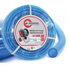 Шланг для воды 3-х слойный 1/2, 50м, армированный PVC