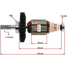 Якорь аккумуляторного перфоратора Makita BHR240 оригинал 619190-4 (129*31 7-з право)