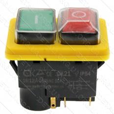 Кнопка бетономешалки 5 контактов 12A CK21A