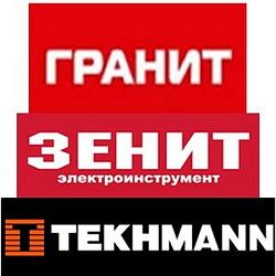 Инструмент Зенит, Tekhmann, Гранит